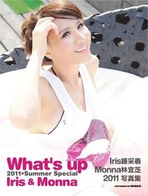 《What's up Iris & Monna》寫真集 Part.1