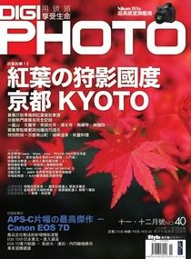 Digiphoto數位相機採購活用NO.40