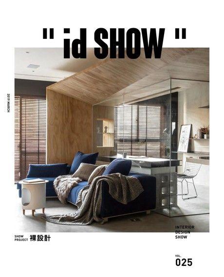 """id SHOW"" 住宅影音誌 第25期"