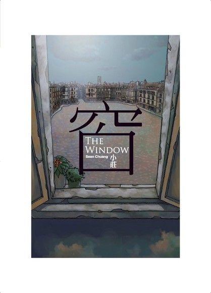 THE WINDOW─窗