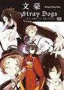 文豪Stray Dogs 3(漫畫)