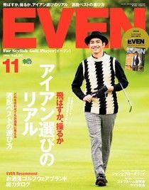 EVEN 2016年11月號 Vol.97 【日文版】