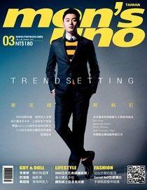 men's uno 男人誌 03月號/2015 第187期