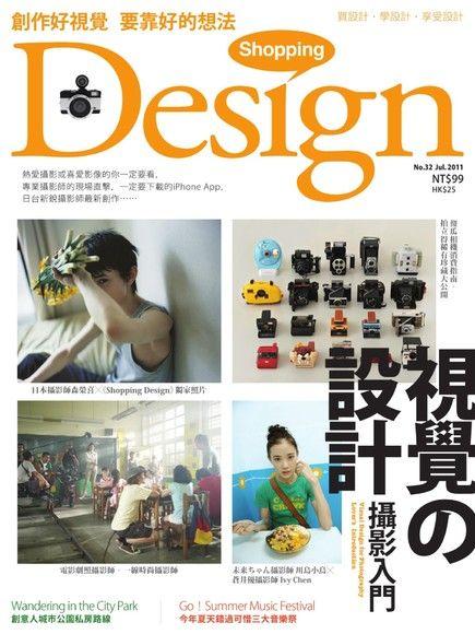 Shopping Design 7月號/2011 第32期