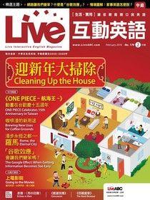 Live互動英語 02月號/2016 第178期