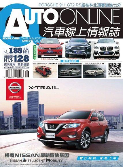 AUTO-ONLINE汽車線上情報誌 06月號2018 第188期