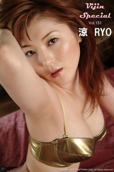 【Vijin Special  No.151】涼(RYO)