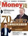 Money錢 04月號/2016 第103期 本刊