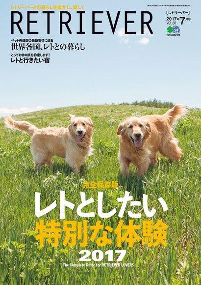 RETRIEVER 2017年7月號 Vol.88 【日文版】
