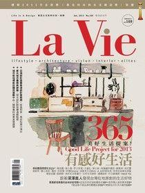 La Vie 01月號/2013 第105期