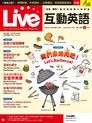 Live互動英語 09月號/2018 第209期