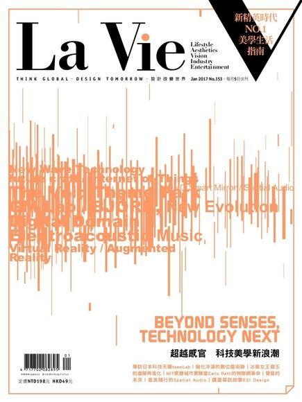 La Vie 01月號/2017 第153期