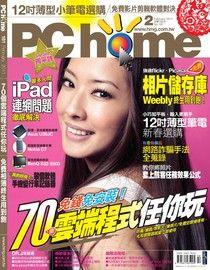 電腦家庭月刊_NO.181_2011/2