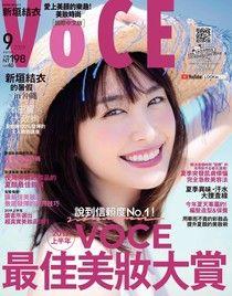 VoCE美妝時尚國際中文版 09月號/2019 第120期