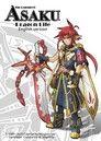 ASAKU® X Dragon Life