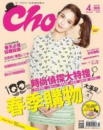 Choc 恰女生 04月號/2013 第137期