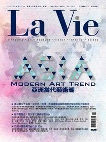 La Vie 05月號/2014 第121期