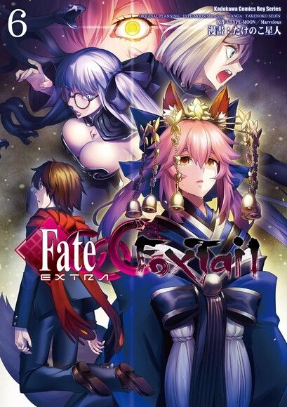 Fate/EXTRA CCC Foxtail (6)
