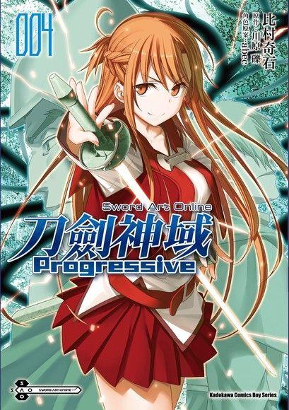 Sword Art Online刀劍神域 Progressive (4)(漫畫)