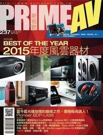 PRIME AV 新視聽 01月號/2015年 第237期