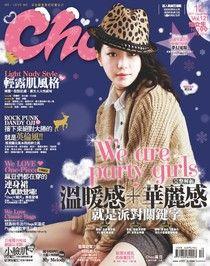 Choc 恰女生 12月號/2011 第121期