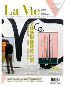 La Vie 09月號/2015 第137期