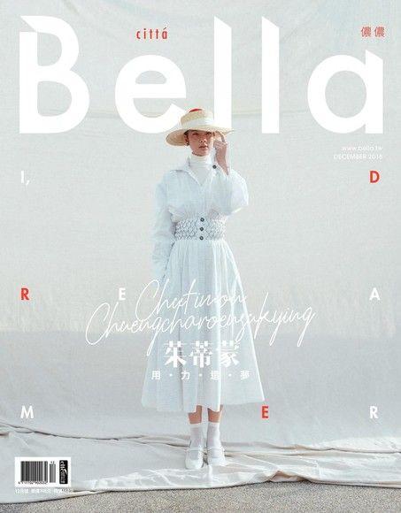bella儂儂 12月號/2018 第415期