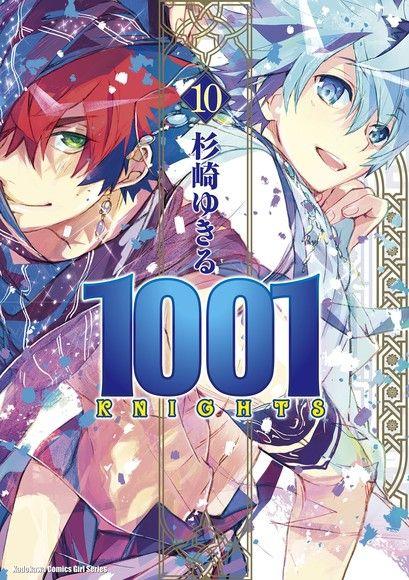 1001 KNIGHTS (10)