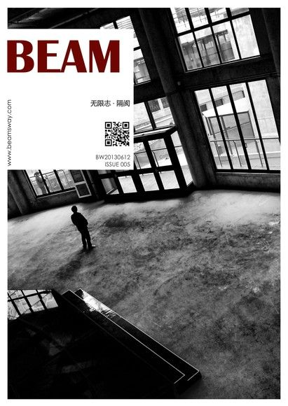 BEAM Issue 05【简体版】