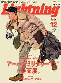 Lightning 2016年12月號 Vol.272【日文版】
