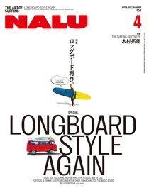 NALU 2017年4月號 No.104 【日文版】
