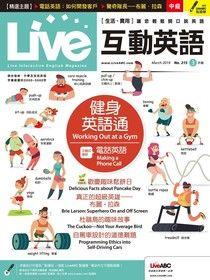 Live互動英語 03月號/2019 第215期