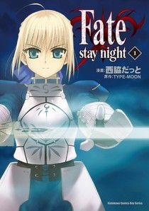 Fate/stay night (1)