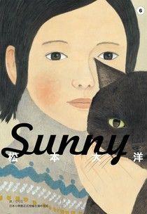 Sunny(6)完