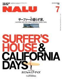 NALU 2016年7月號 No.101【日文版】