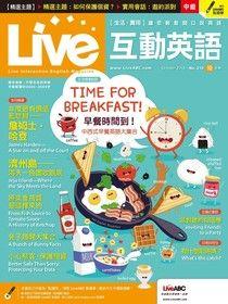 Live互動英語 10月號/2018 第210期
