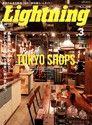 Lightning 2017年3月號 Vol.275 【日文版】