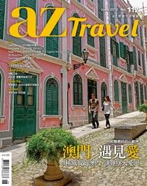 AZ Travel 06月號/2012 第112期