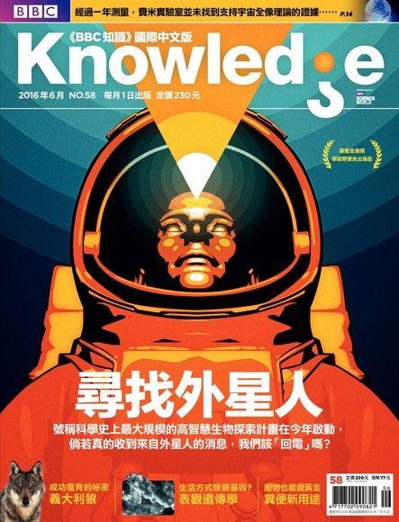 BBC知識 Knowledge 06月號/2016 第58期