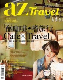 AZ Travel 04月號/2015 第144期