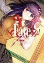 Fate/stay night [Heaven's Feel] (5)