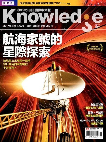 BBC知識 Knowledge 11月號/2017 第75期