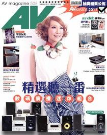 AV magazine周刊 508期