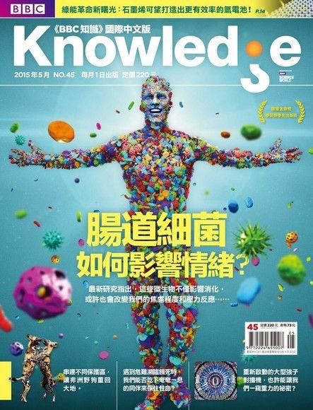 BBC知識 Knowledge 05月號/2015 第45期
