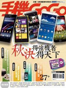 手機GOGO No.100