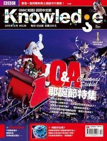 BBC知識 Knowledge 12月號/2013 第28期