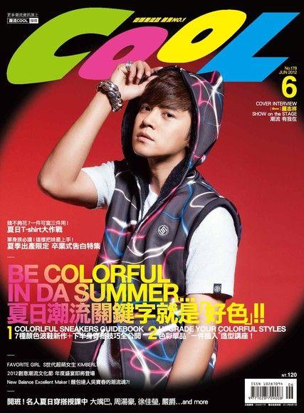 COOL流行酷報 06月號/2012 第178期