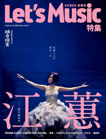 Let's Music音樂誌 No.14