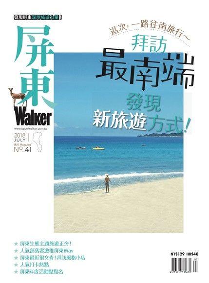 屏東Walker (KM No.41)