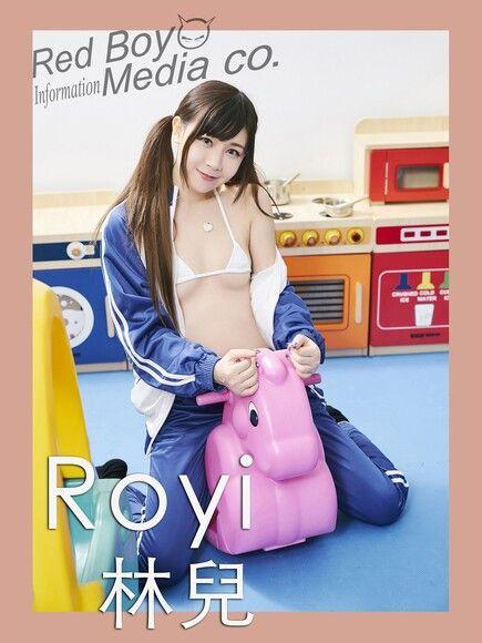 Royi 林兒-精選輯